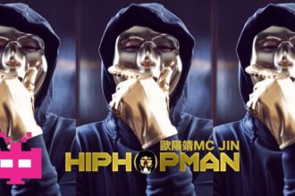 china bans hip hop